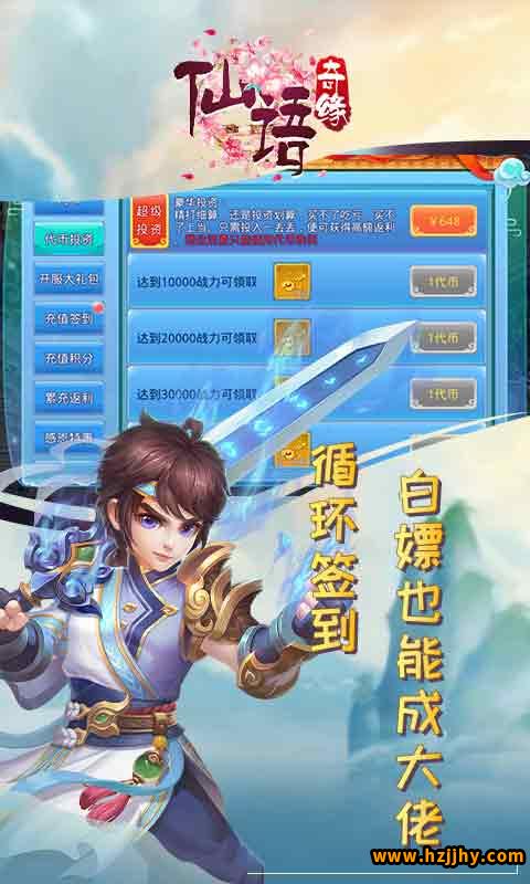 仙语奇缘游戏截图3