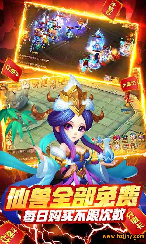 仙灵世界送万充版游戏截图3