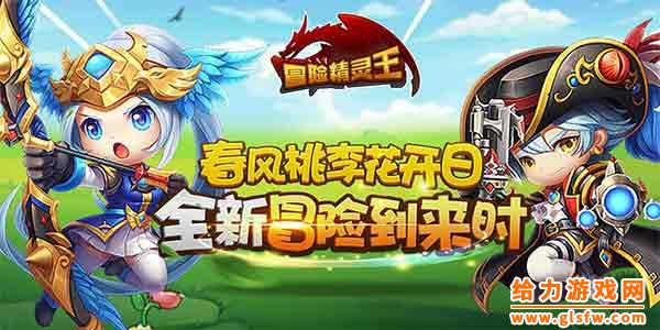 冒险精灵王内购破解版下载游戏截图